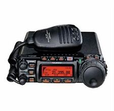 Yaesu FT-857D FT857D Amateur Radio HF VHF UHF All-Mode 100W JAPAN 1 Year Warrant