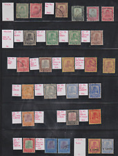 Trengganu 1910/41 Used Collection