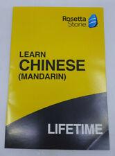 Rosetta Stone: Learn Chinese (Mandarin) with Lifetime Access