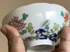 Antique Chinese Bowl With Daoguang Mark