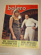 BOLERO=1963/854=CATHERINE SPAAK=DAMIANO DAMIANI=ARTURO TESTA=FIERA DEI SOGNI TV=