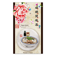 IMUG Magnet Opener Taiwan Special Snack Series #Oyster Vermicelli