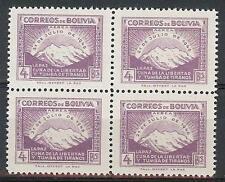 Bolivia 1947 Sc# C117 Airmail Illimani mount Revolution block 4 MNH