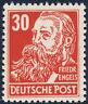DDR 1952, MiNr. 335 za XI, tadellos postfrisch, gepr. BPP/VP, Mi. 110,-