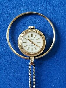 Soviet Watch CHAIKA Gold Plated Russia USSR 17 Jewels RARE!