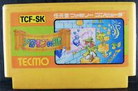 Solomon no Kagi-Solomon's Key-Nintendo Famicom FC-1986-JF-09-Japan Import