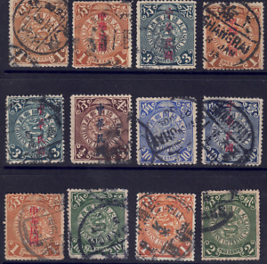 CHINA - SELECTION OF COILING DRAGONS (2 SCANS) HCV