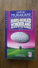 Haruki Murakami – Hard-Boiled Wonderland & the End of the World (1st/1st Japan)