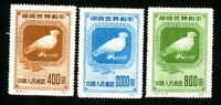 China PRC Stamps # 57-9 XF NH As Issued Scott Value $102.00
