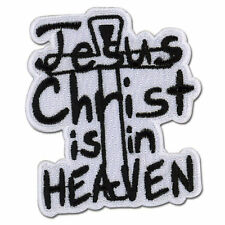 Hellsing Ultimate Jesus Christ is in Heaven Iron / Sew On Fabric Patch Licensed
