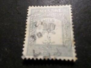 Palestine Stamp Tax, Obliterated, 10 Mils, round Postmark VF Used Stamp
