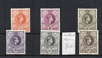 Swaziland 1938-54 4d to 10s perf 13 1/2 x 13 MLH/MH