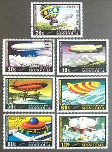 Mongolia C93-9 Airships CTO NH OG 1977