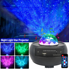 More details for led galaxy starry night light laser projector ocean star sky party speaker lamp