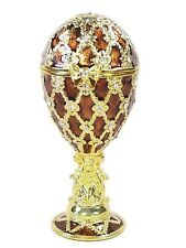 Jeweled Egg Ring Jewelry Box Brown Glazed Pearl Metal Trinket Box