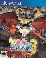 USED PS4 PlayStation 4 Moe Moe 2 World War about 3 81536 JAPAN IMPORT