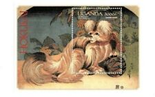 Uganda Error Souvenir sheet - Japanese Dogs On Stamps - Misspelled Spaniel - MNH
