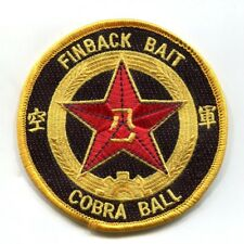 STRATEGIC AIR COMMAND 45th RECON SQN COBRA BALL RC-135S vel©®⚙ SSI: FINBACK BAIT