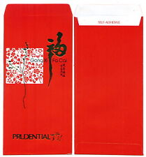 Ang pow red packet Prudential  1 pc 2012 new