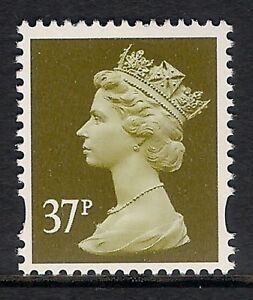 GB 2006 sg Y1705 37p Brown-Olive photogravure 1 centre band MNH ex Y1699