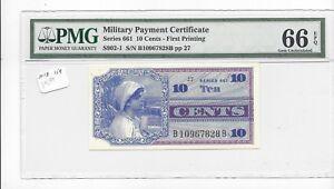 MPC Series 661  10 Cents   PMG 66EPQ  GEM UNC