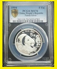 1994 CHINA 5Y  999 SILVER PANDA PCGS MS 70 NO SPOTS NO BLEMISHES,PCGS SHIELD