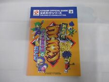 N64 -- Ganbare Goemon Official Guide Book -- JAPAN Game Book. 18745