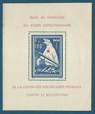 1941 - LVF - Légion des Volontaires Français contre le Bolchevisme - Bloc N°1