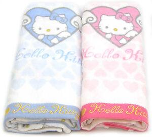 NEW Kitty Lovely Towel set Brand NEW 2EA 31.5X15.7 100% cotton bath shower