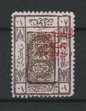SAUDI ARABIA HEJAZ 1925, SG 104a, ERROR: OPT INVERTED, MLH
