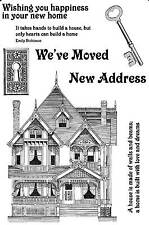 Unmounted rubber stamps Dream House - REDUCED