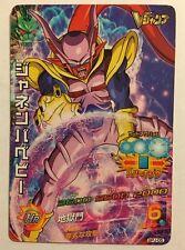 Dragon Ball Heroes Promo GPJ-05