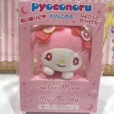 Sanrio My Melody x Sailor moon Collaboration Pyoconoru Sailor Chibi moon Japan