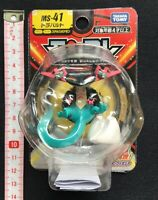 TAKARA TOMY Pokemon Moncolle Dragapult Figure MS-41 from Japan
