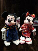 """Disney Japan Kimono Mickey Mouse & Minnie 8"""" Plush Bean Bag Beanies 2000 RARE"""