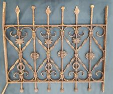 Wrought Iron Window Grate with Arrow & Ball Point Top Finials