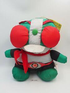 "Kamen Masked Rider V1 B1103 Taffeta Banpresto 9"" Plush 1994  Toy Doll Japan"