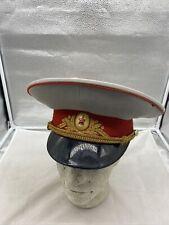 Russian Army General Dress Visor Hat Size 57 (Vb2618