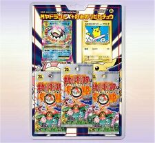 Pokemon Card Game XY Break Mega Slowbro & Surf Pikachu Set Japan Standard Ship