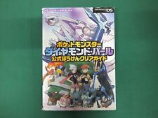 DS -- POKEMON diamond & parl -- JAPAN Game Book. 47853