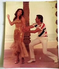Rare Vintage Bollywood Poster - Jeetendra - Dimple Kapadia - 16 inch X 20 inches