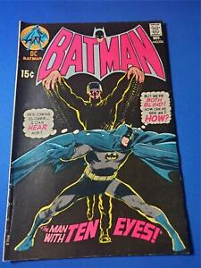 Batman #226 White Pages VG+