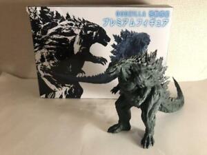 Godzilla Monster Planet Premium Collectible Figure SEGA  Amusement items Japan