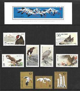 CHINA BIRD SETS 3x Sets + 1x M/S 1986-89    (Ref 0145)