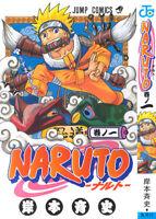 Naruto - 100 Pochettes pour MANGA, 60 My 140x185 +50 mm rabat
