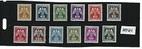 Complete MNH 1943 WWII official stamp set  / BaM WWII Third Reich occupation