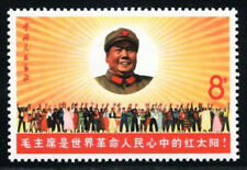 China Stamp W6 (2-1) Chairman Mao is the Red Sun in Our Heart 红太阳 MNH
