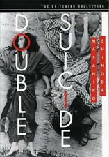 Double Suicide (Criterion Collection) [New DVD] Subtitled