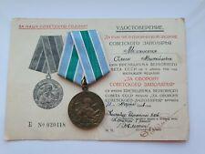 World War II SOVIET USSR MEDAL FOR DEFENSE OF THE SOVIET POLAR