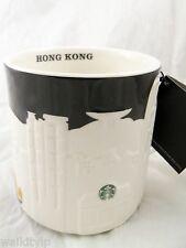 Hong Kong City Starbucks Relief Mug 16oz Original Sign date of Creation ver 1